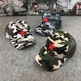 Children's camouflage hat boy net hat military cap summer sun hat child child five-pointed star hat baby baseball cap