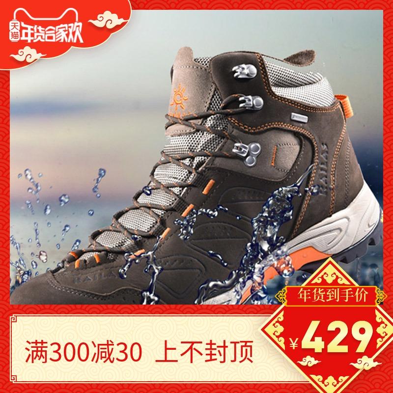 凯乐石男女中帮鞋户外运动防水透气防滑耐磨徒步鞋登山鞋KS311766