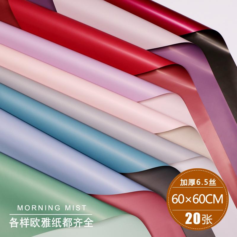 二代双色欧雅纸 韩式鲜花包装纸花艺花束包花纸材料 花店包装资材