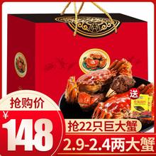 【买8送14】大闸蟹鲜活现货六月黄大闸蟹螃蟹鲜活特大公母蟹礼盒