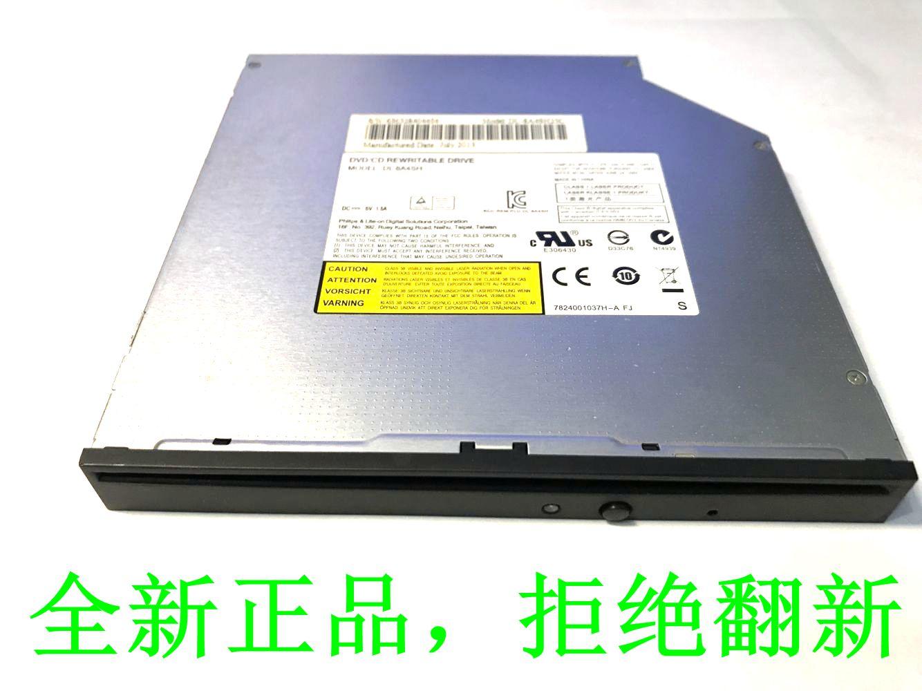 CD / DVD приводы Артикул 594376049486