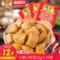 乌江涪陵榨菜小包装脆口榨菜22g*15袋开袋即食清淡下饭菜咸菜