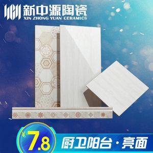 新中源卫生间瓷砖300x600条纹厕所防滑地面砖木纹浴室墙砖厨卫砖
