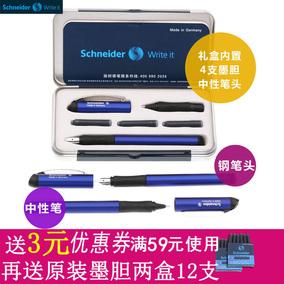 德国施耐德钢笔bk600可换囊学生练字办公用签字中性水笔礼盒套装