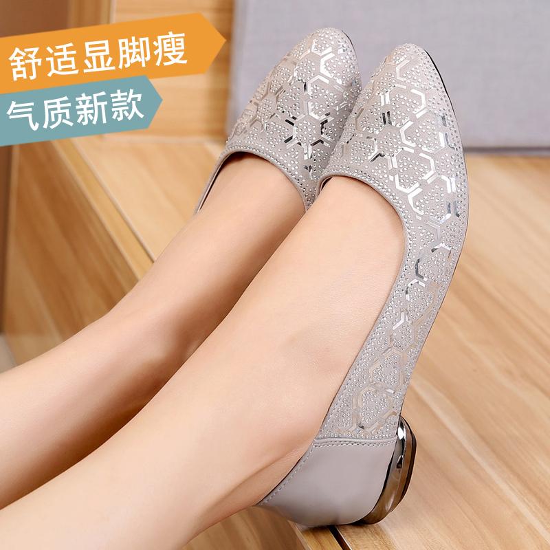 大码女单鞋四季