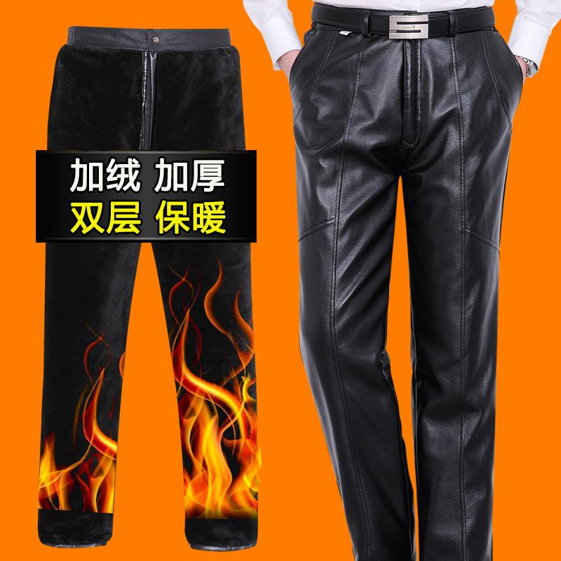 中年真皮皮裤男老年加厚加绒羊皮裤子摩托车冬季保暖宽松皮棉裤