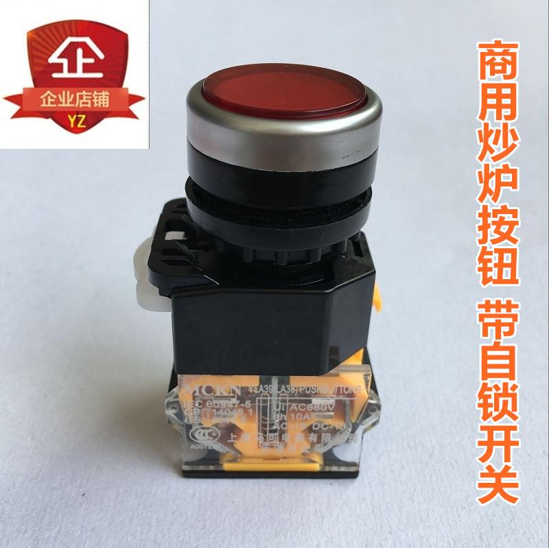 Промышленные кухонные электроприборы Артикул 561401337350