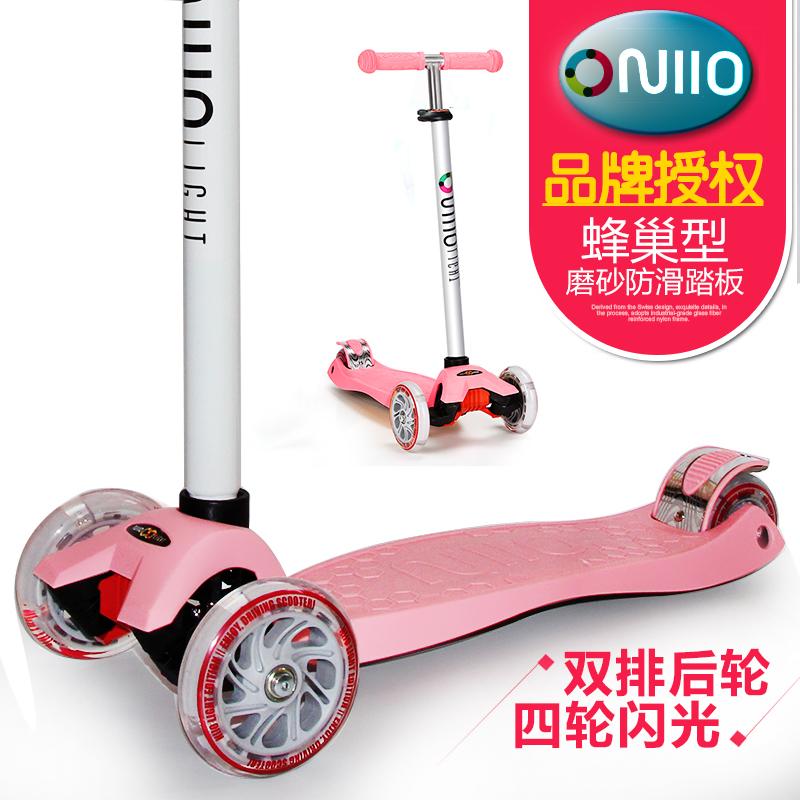 滑轮车儿童三轮