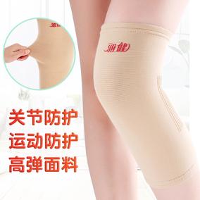 可孚护膝老年人风湿老寒腿冬季防寒保暖男女关节痛膝盖内穿隐形