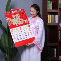 Calendar 2019 calendar thickening bronzing blessing word tag calendar Chinese style large household monthly notes torn calendar festive supplies logo custom custom New Year gifts