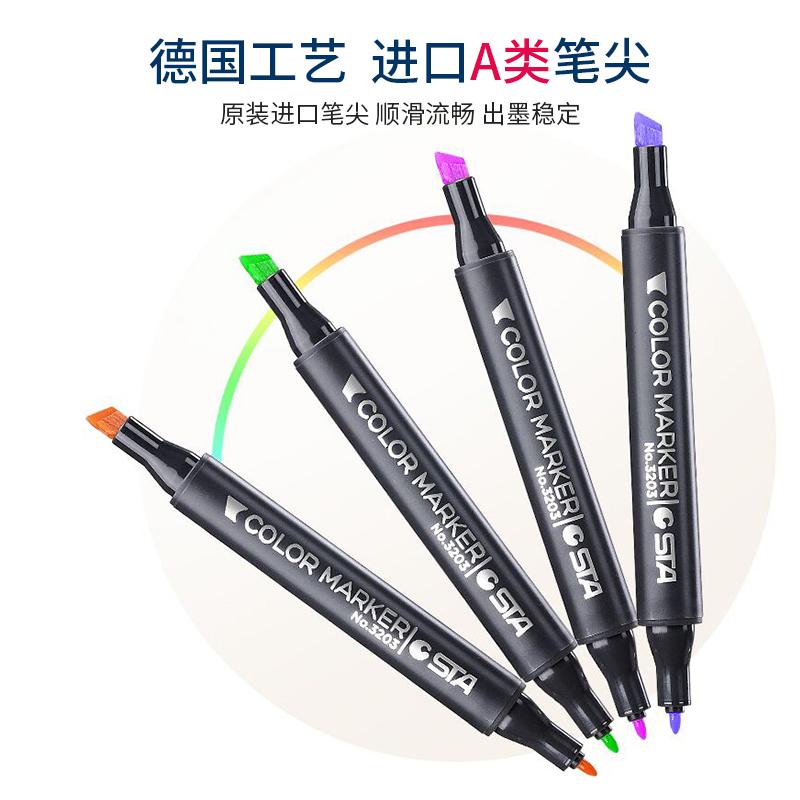 STA斯塔3203双头酒精油性马克笔学生用动漫手绘画套装产品服装平面设计美术绘画彩色笔画笔30/36/40/60/80/色