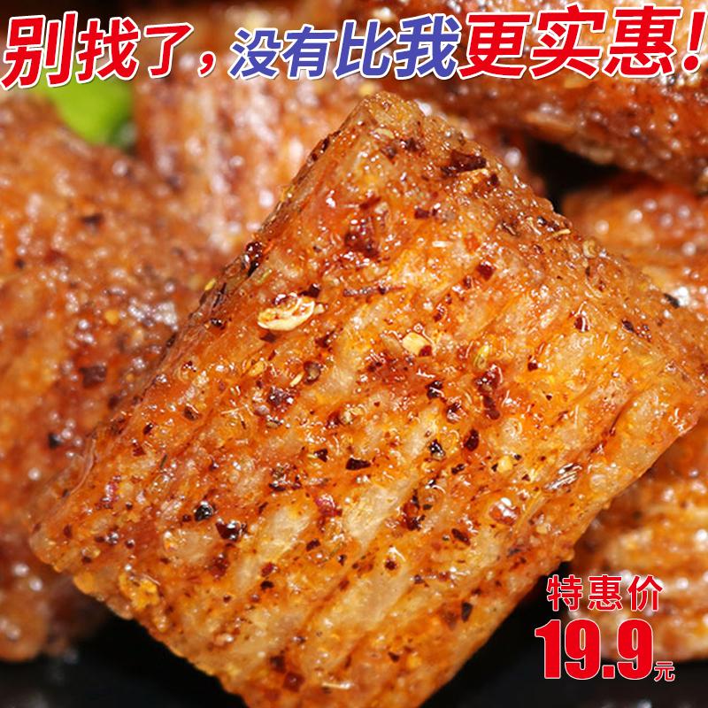 秋诗雨辣过瘾辣条零食麻辣儿时怀旧食品大刀肉小面筋3袋117个包邮
