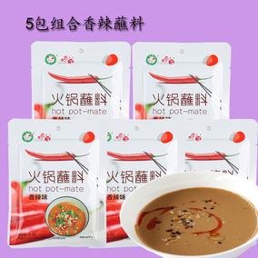 小肥羊香辣味火锅蘸料125g*5火锅蘸料火锅底料调味料 包邮