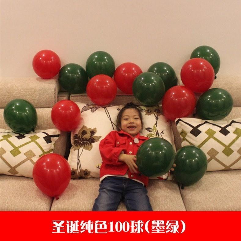 Рождественские подарки / Праздничные атрибуты Артикул 590295482376
