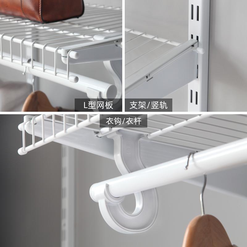 铂耐步入式衣帽间1.4米阳台空间方案