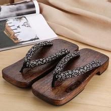 男日式木屐鞋 木头木底日本拖鞋 木拖鞋 木屐拖鞋 人字拖防滑厚底木屐
