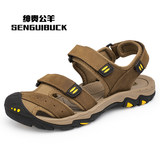 Men's large size sandals 45 summer 46 increase plus fertilizer extra large 47 yards breathable casual outdoor beach men's shoes