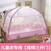 儿童蚊帐婴儿床蚊帐罩新生儿宝宝床蒙古包蚊帐拼接床三开门有底