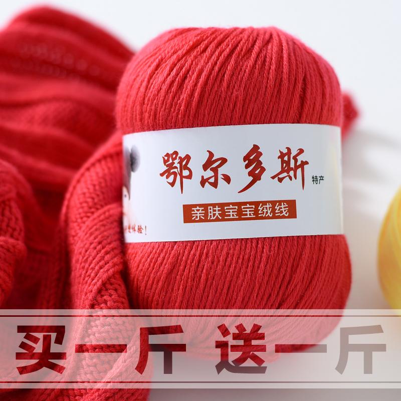 Кашемировые нитки для вязания / Пряжа Артикул 587670194104
