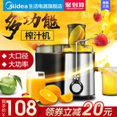 榨汁机家用多功能大口径全自动便携式果蔬鲜炸渣汁分离原汁机