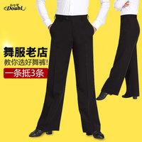 拉丁舞口袋裤