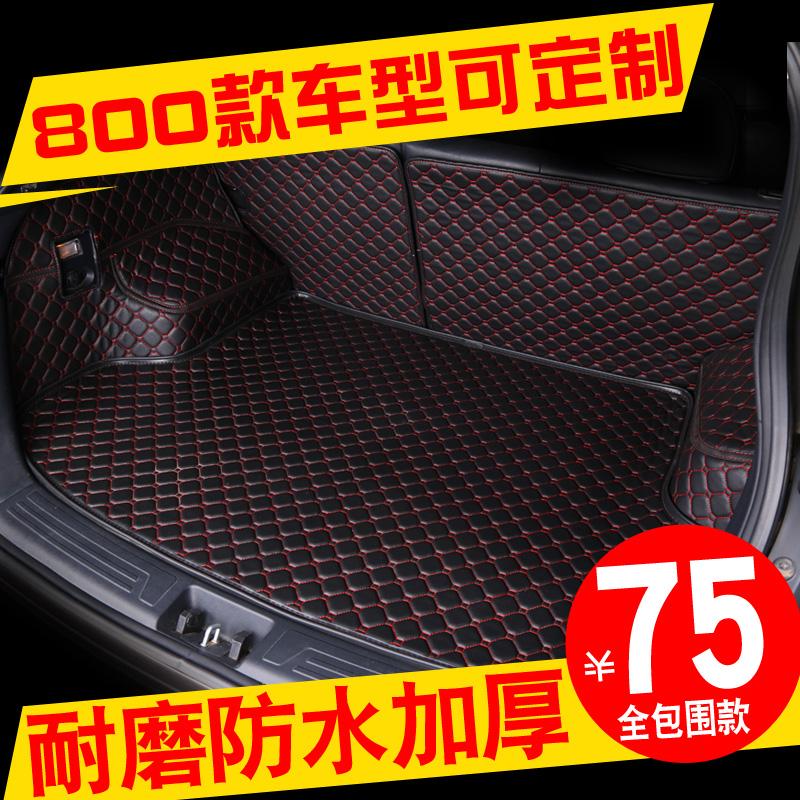 景逸x3后备箱垫