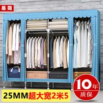 米超大号双人简易牛津布衣柜实木质加粗加固加厚布艺可水洗2.1长