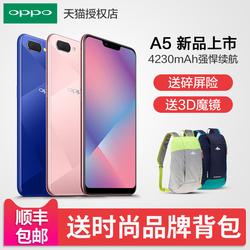 OPPO A5手机oppoa5新品手机全新机正品全网通超薄oppoa1 a3 a73 a79 a83 r11 r11s findx手机