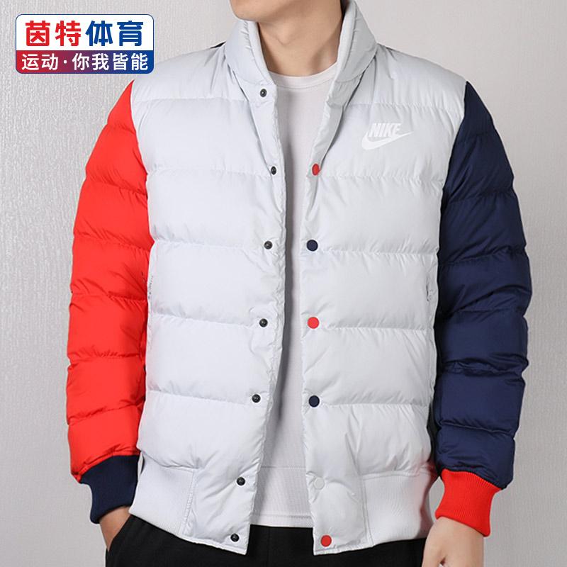 NIKE耐克男装2018冬季新款运动服防风立领羽绒服夹克外套928820