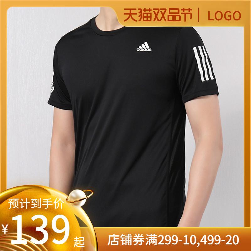 Adidas阿迪达斯短袖男装 速干半袖运动服T恤跑步健身上衣宽松体恤