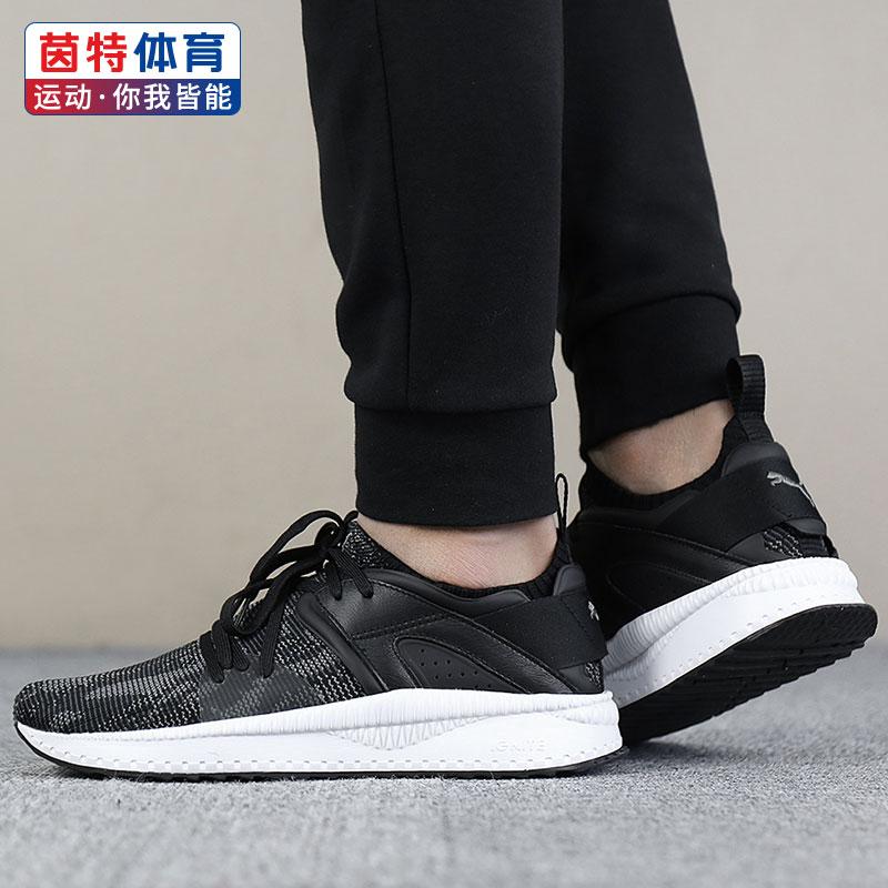 puma彪马男女鞋2018新款Tsugi网面透气袜套鞋跑步休闲鞋365498