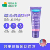 American Lansinoh Lansino nipple cream 40g lanolin cream nipple splitting protection cream breastfeeding repair