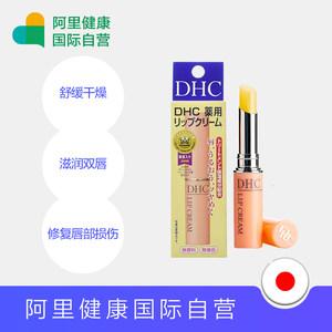 日本DHC蝶翠诗橄榄无色护唇膏 滋润保湿润唇防干裂1.5g
