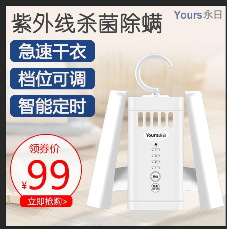Бельевые сушилки - шкафы Артикул 581159426240