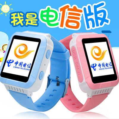 天翼儿童电话手表插卡防水手机超长待机小学生智能定位手环电信版优惠券