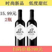 正品原装野生蓝莓酒甜红酒长白山冰酒网红酒礼盒装果酒红酒女士酒