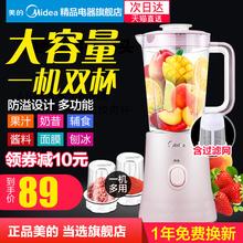 榨汁机家用水果小型全自动果蔬多功能炸果汁料理机迷你榨汁杯
