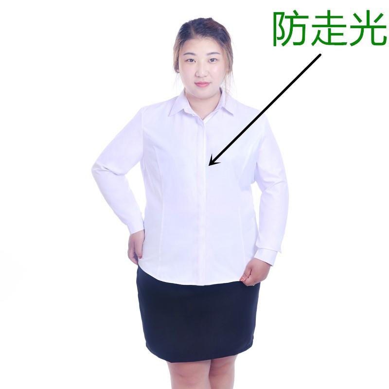 衬衫女加肥