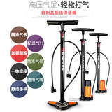 Ohner genuine high-pressure pump electric bicycle portable basketball car motorcycle mountainous bicycle accessories