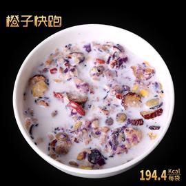 【橙子快跑】胶原蛋白每日代餐粥紫薯粥玉米魔芋枸杞燕麦粥代餐粉图片