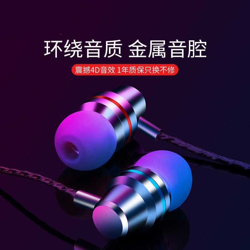 听歌三星小米酷派华为安卓手机通用耳机V8小头入耳式线线控头线_130x130.jpg