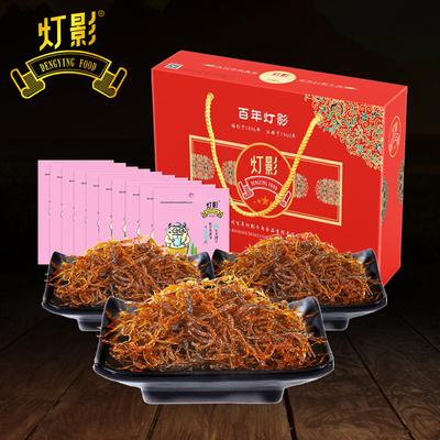 【灯影】牛肉四川达州特产礼盒 灯影牛肉丝五香麻辣牛肉干 1000g