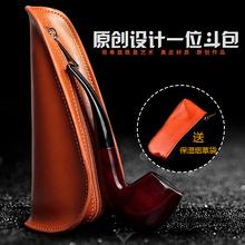 包邮 FIREDOG原创设计一位烟斗包便携真皮单斗包大容量烟斗配件