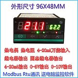 Modbus tru communication PID temperature regulator, intelligent temperature control instrument Yuyao thermostat