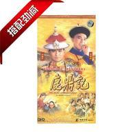 【原装◆正版】鹿鼎记 珍藏版 14DVD 梁朝伟 刘德华 刘嘉玲