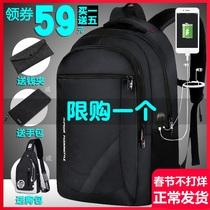 40L天天特价户外登山包男女旅行背包旅游双肩包运动包防水骑行包