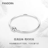 海外直邮 PANDORA潘多拉Moments925银基础蛇骨链590719手链女 正品