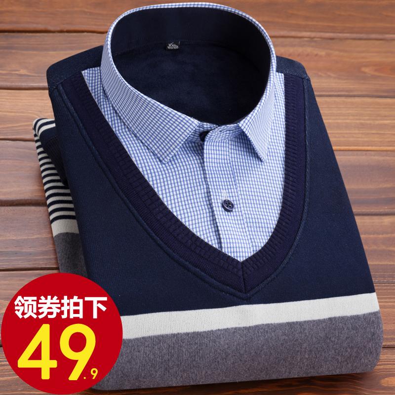 冬季男士假两件衬衫