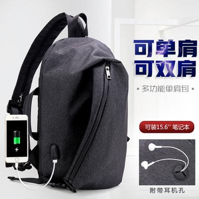 男士包包多功能大容量单肩包旅行大学生书包休闲斜挎背包男双肩包