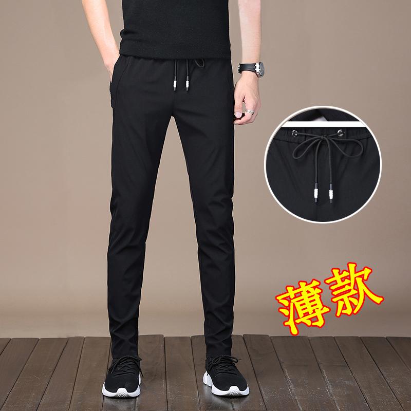 男装韩版运动裤